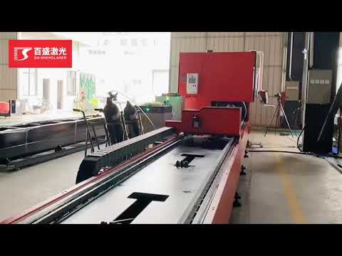 F1035GE - 4.000w - Baisheng Laser Industrial para Corte de Tubos Pesados