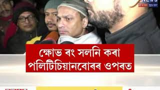 Assam youth's heartthrob Zubeen Garg calls for unity l Angry against color changing politicians