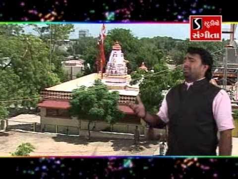 Narayan Thakar | Mane Mavtar Malo To Mane Khodalma | Khodiyar Maa No Khamkaro