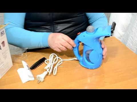 Отпариватель для одежды Аврора A7 750w