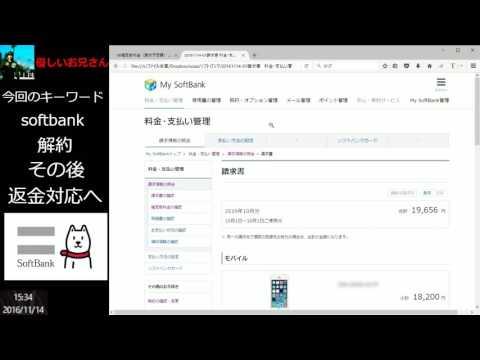 ソフトバンク、最低の対応 三時間の闘い 【iPhone】【Wi-Fi】posted by vpihovatiio
