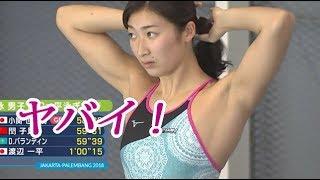 【アジア大会6冠】池江璃花子ちゃんが可愛すぎてやばい