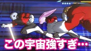 【SDBH】第11宇宙メンバー+αで天下一!【スーパードラゴンボールヒーローズ7弾】