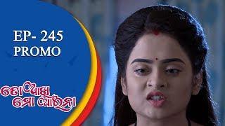 To Akhi Mo Aaina  11 Oct 18  Promo  Odia Serial   TarangTV
