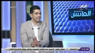 الماتش - شرف قاسم: حسنية أغادير فريق منظم ويجب تأمين دفاع الزمالك في مباراة العودة