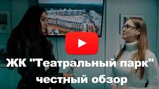 видео Новостройки в Королеве