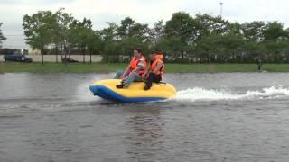 видео Водные бананы от АТТРО