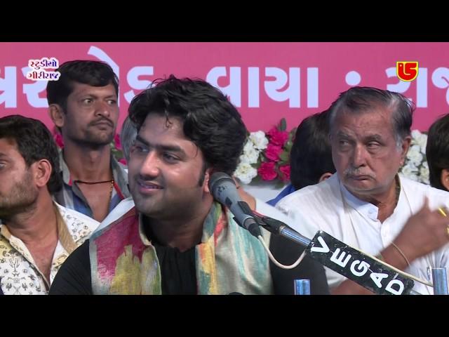 AAI MOGAL NE ORDE JATA || UMESH BAROT || 08-SHIVRATRI SANTWANI 2016