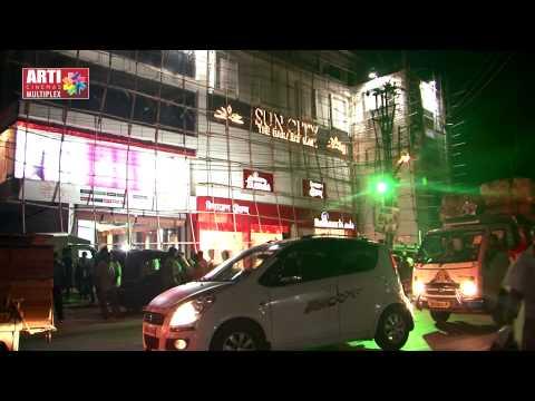 Teaser of Arti Cinema @ suncity mall barasat