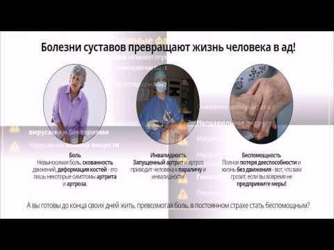 Причины боли в коленях. Что делать, если болят колени