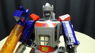 Galvatron (Fictional Character)