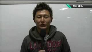 鈴鹿サーキット50周年メッセージ 金石 年弘