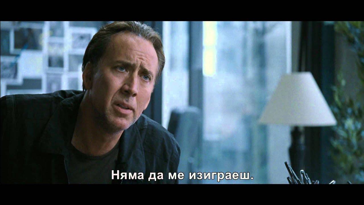 ОПАСНА ПЛЯЧКА - 21.09.2012