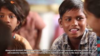 Intervention to Secure Migrant Children's Rights | Morbi