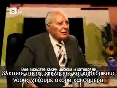 Macedonia In NATO ? - NATO Chicago Summit 2012 ?