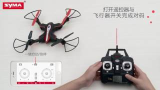 Syma X56W RC Quadcopter Fold Drone With HD Camera and Live Video