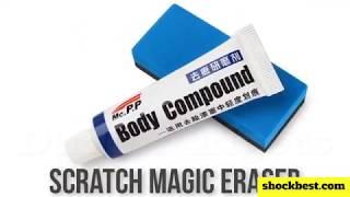 Body Compound™ Magic Scratch Remover