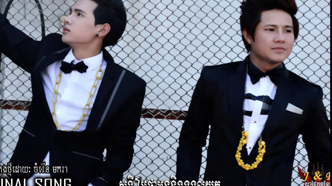Download Sokun Thearath Ft  Sok Jack   Songkhem Tha Oun Neng Tor Toul Yok Original Song