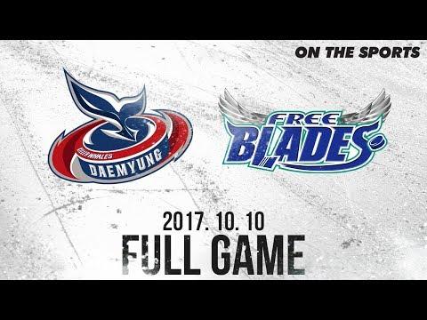 FULL GAME   Daemyung Killerwhales vs Tohoku Free Blades   2017. 10. 10