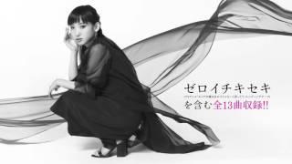 南條愛乃、1年ぶりとなる2ndフルアルバム「Nのハコ」が 7月13日にリリー...