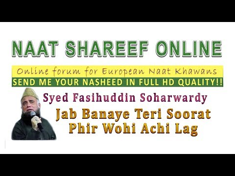 Naat - Jab Banaye Teri Soorat Phir Wohi Achi Lagi by Fasihuddin Soharwardi