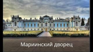 Слайдшоу достопримечательности Украины(Этот ролик обработан в Видеоредакторе YouTube (http://www.youtube.com/editor), 2016-11-24T17:59:05.000Z)