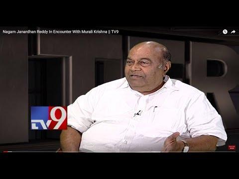 Nagam Janardhan Reddy In Encounter With Murali Krishna || TV9