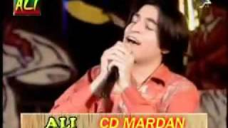 Zeek afridi Best Song. Sur sallo!  - YouTube.FLV