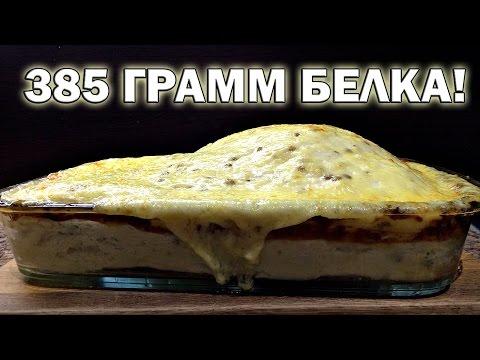 Куриная запеканкаиз YouTube · С высокой четкостью · Длительность: 4 мин  · Просмотры: более 361000 · отправлено: 07.10.2015 · кем отправлено: Рустам Исмаилов