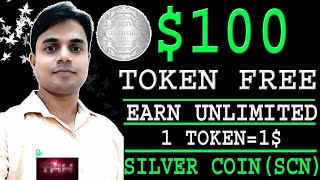 FREE 100$ SCN COINS FREE AND EARN UNLIMITED BY REFERRALS