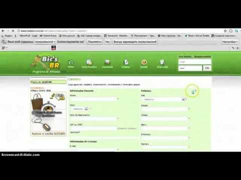 BidsBR Tutorial  Новый Бразильский аукцион