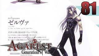 Video Agarest Generations Of War - Part 81 - Questionaire Time - Commentary/Playthrough download MP3, 3GP, MP4, WEBM, AVI, FLV Agustus 2017