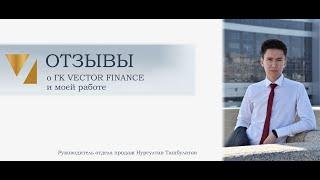 Андрей Эдельман - отзыв о ERP системе компании Альпекс