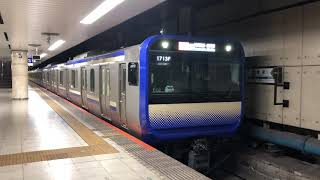 E235系1000番台クラF-02編成+クラJ-07編成東京発車