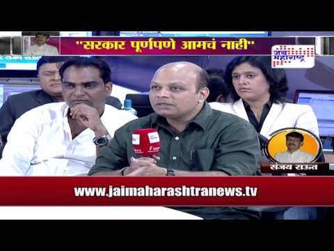 Exclusive Interview with Sanjay Raut - Seg 1