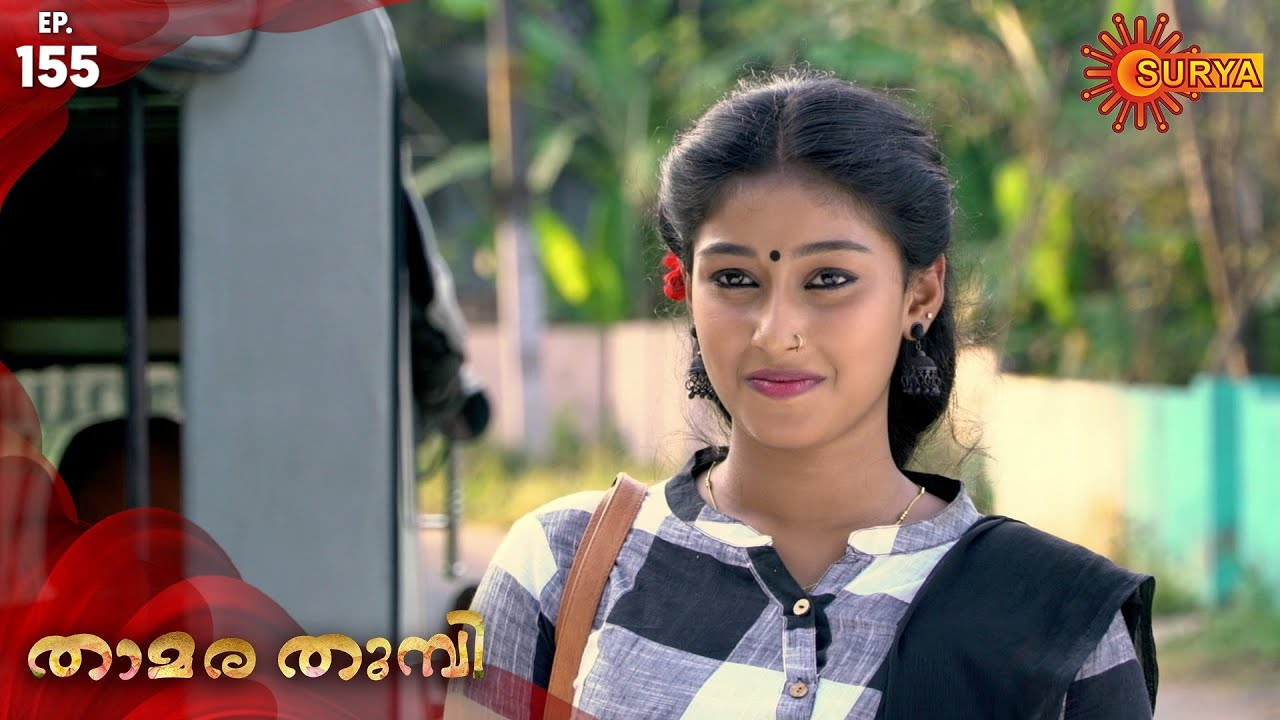 Thamara Thumbi - Episode 155 | 22nd Jan 2020 | Surya TV Serial | Malayalam Serial
