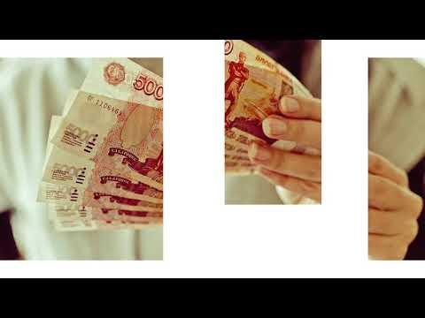 взять займ 3000 рублей на карту срочно
