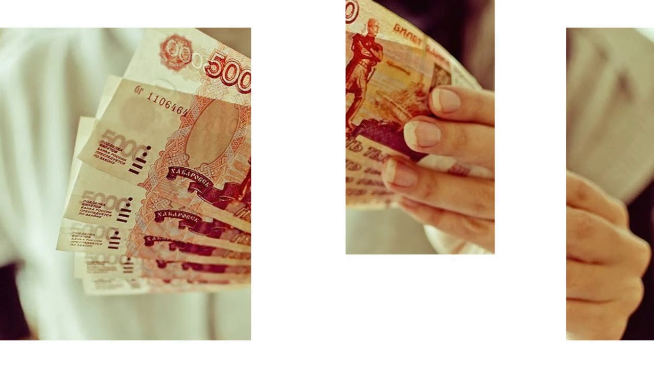 Срочно нужно 100000 рублей плохая кредитная история где взять деньги