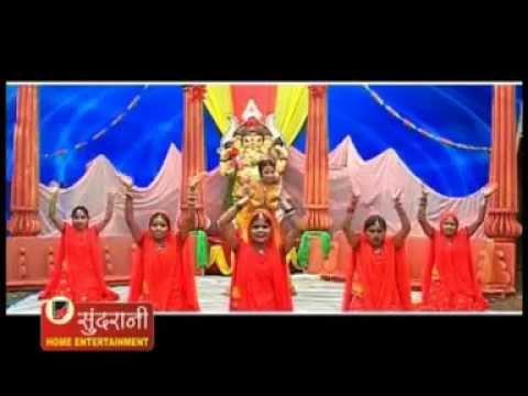 Deva O Deva - Gauri Ke Lalla Gajanan - Sanjo Baghel - Bundelkhandi Song