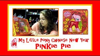 My Little Pony Chinese New Year Pinkie Pie - Toysrus Exclusive