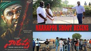 Victory Venkatesh's Naarappa Shooting Starts