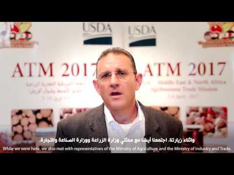 U.S. Embassy Cairo: Interview with Mark Slupek