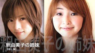 レギュラー出演 • フリフリ song Book(フジテレビONE・TWO、2006年 - ...