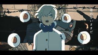 トーキョーゲットー - Eve MV thumbnail