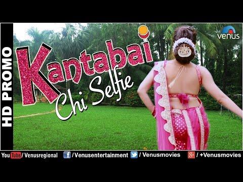 Kantabai Chi Selfie - Latest 2016 Official...