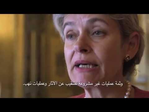Patrimoine culturel au Moyen-Orient : rencontre avec Irina Bokova