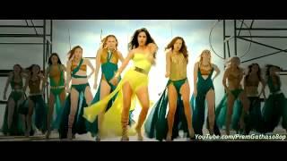 اغنية دوم3 الهندية لنجم ونجمة امير خان و كاترينا ك
