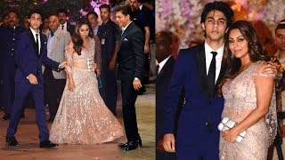 LIVE: Shahrukh Khan IGNORED By Son Aryan & Wife Gauri Khan At Akash & Shloka Engagement Celebration
