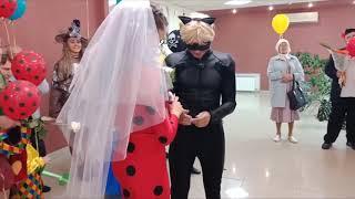 Свадьба в стиле  Леди Баг и Супер-Кот