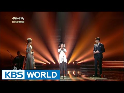 Kim Jiwoo & Cha Jeongwu - I Really Didn't Know [Immortal Songs 2 / 2017.05.20]